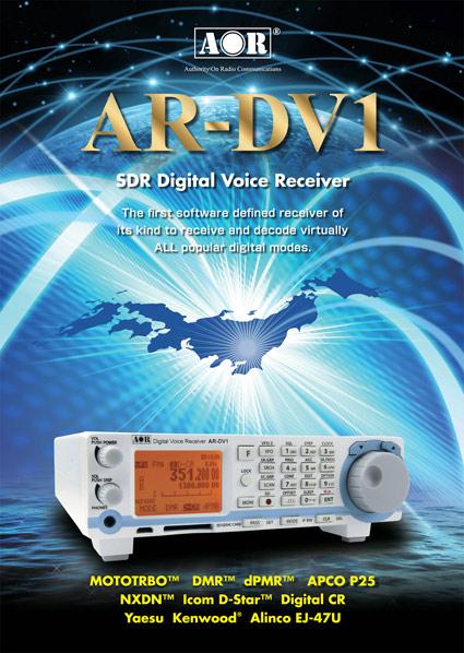 AR-DV1 front mini